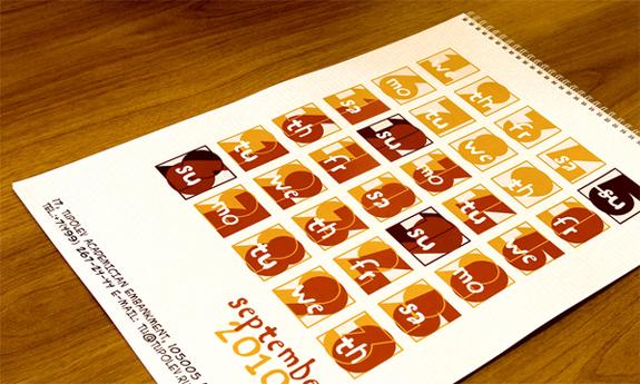 Comics Calendar