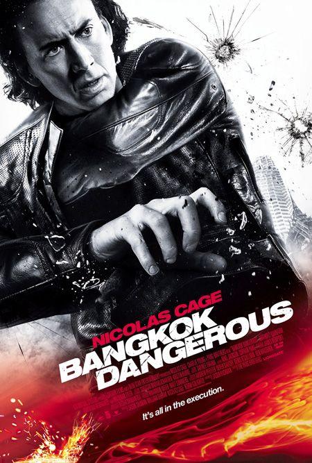 worst movie posters