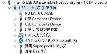 BluetoothがUSBハブの配下にあった