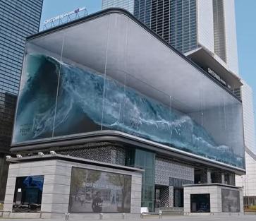 波の断面が見えるビルのデジタルスクリーン