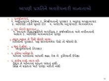 culture can kill gujarati-16