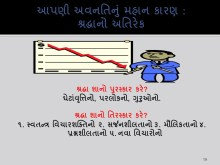 culture can kill gujarati-19