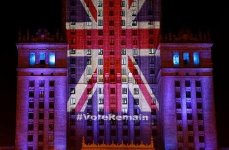 The Palace of Culture and Science is illuminated brexit engkand