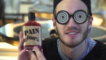 pain-100-bottle-guy