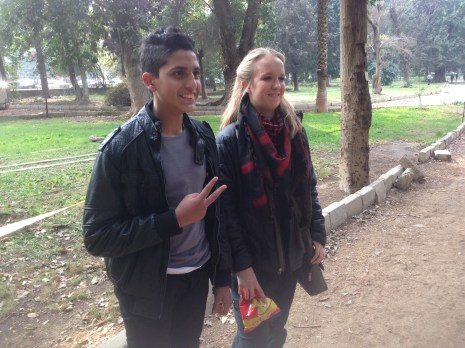 Cairo Egypt Orman Park