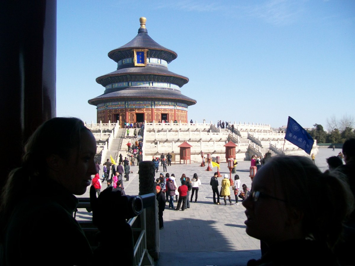 Beijing Temple of Heaven: Photo Gallery