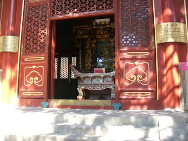 Tanzhe Temple Beijing
