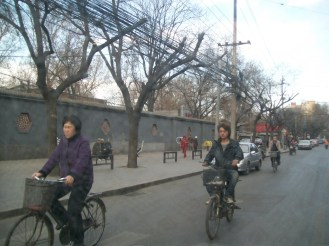 Beijing Bicycles