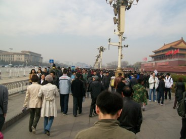 There were soldiers practicing a form with sticks just inside the gate to the Forbidden City.