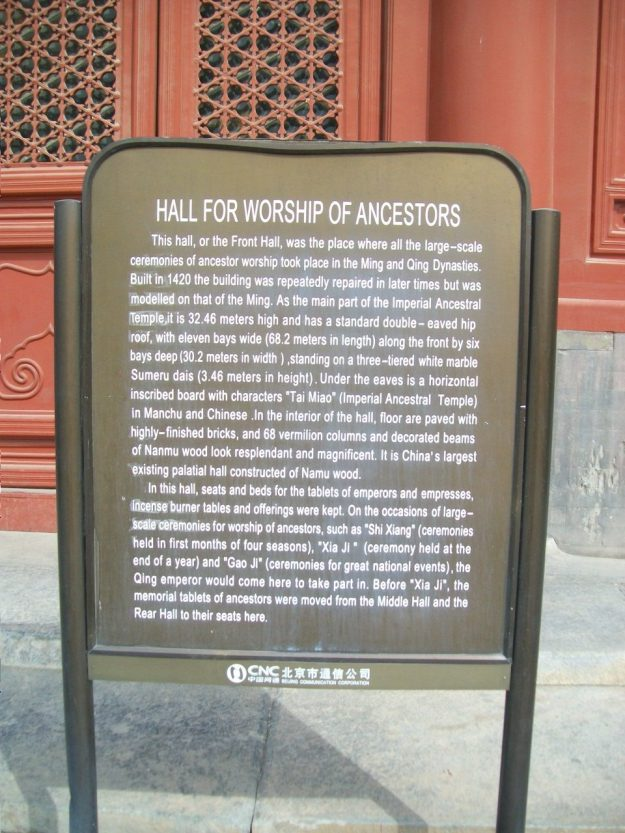 A sign describing the building in front of us as the Hall for Worship of Ancestors at the Forbidden City.