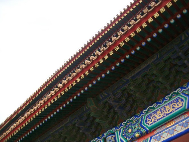 More ornate designs on a building at the Forbidden City.
