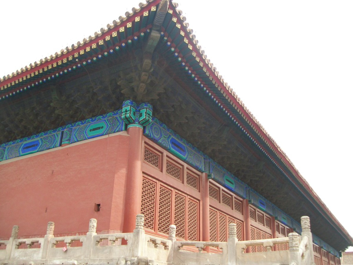The Forbidden City: Photo Gallery