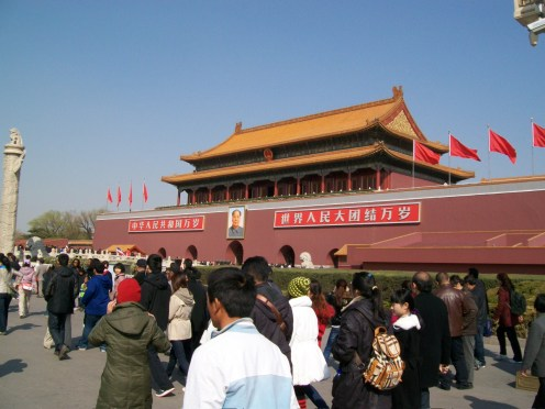 Was it really that hard to find the entrance to the Forbidden City or were we just that jetlagged?