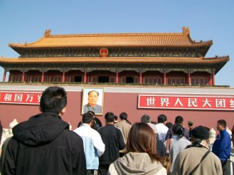 The entrance to the Forbidden City was at Tiananmen Square in Beijing.