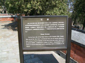 Beijing China Fragrant Hills Park Sign