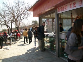 At the top of the hill at Fragrant Hills Park (Xiangshan) are refreshments, souvenirs, and other tourists.