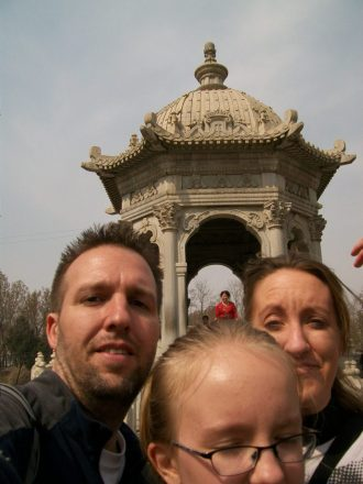 The gazebo overlooking the labyrinth near the Old Summer Palace (Yuan Ming Yuan).