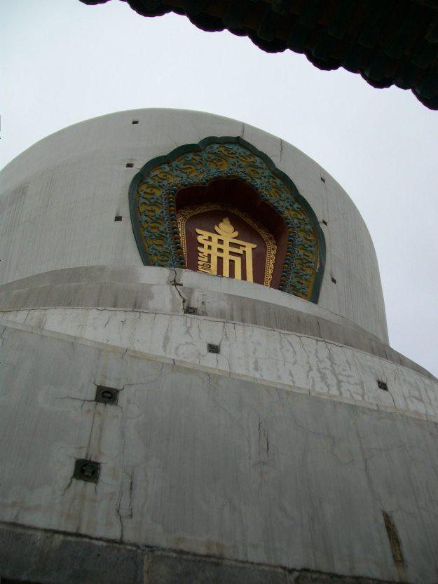 Beihai Park White Stupa