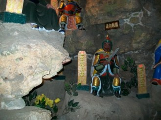 Beihai Park Grotto