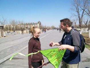 Kites in Yongdingmen Square