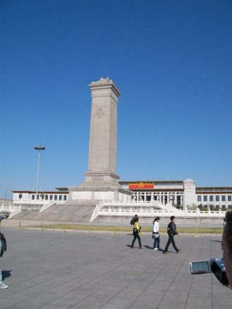 The Monument to the People's Heroes in Tiananmen Square, Beijing, China.