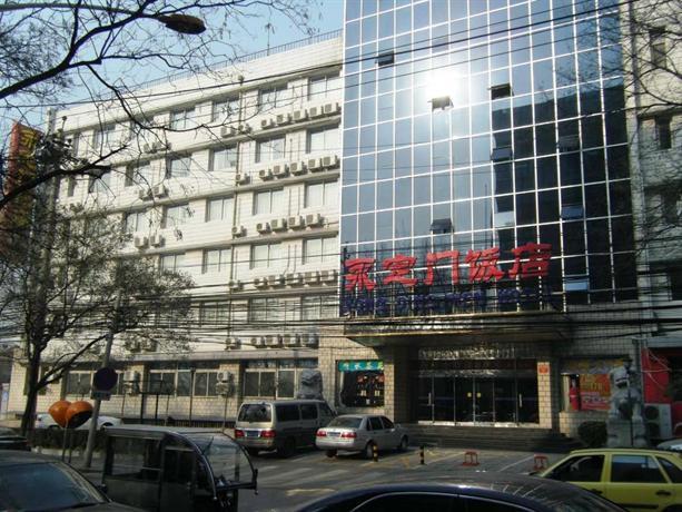 Hotels in Beijing China: The Yongdingmen Part II