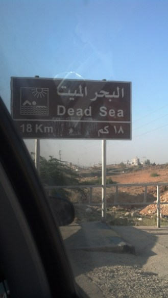 A sign for the Dead Sea! Not quite there yet, though... We still had about 18km to go.