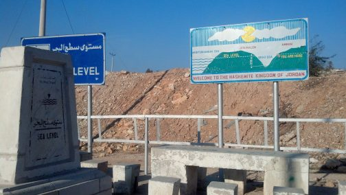"Another picture of the ""Sea Level"" sign. Jordan and Israel share the Dead Sea."