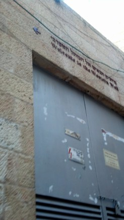 The sign indicating the walkway to the Western Wall.