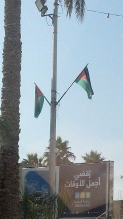 The Palestinian flag in Jericho.