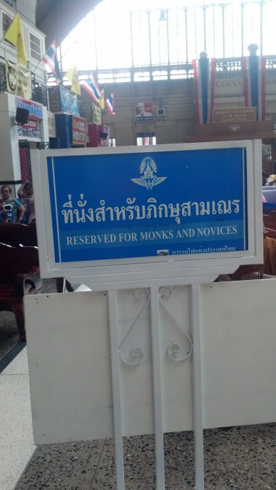Reserved for Monks and Novices.