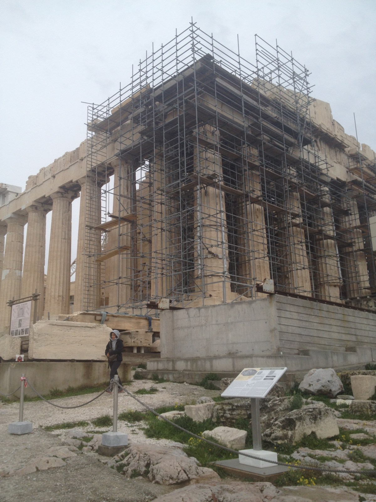 The Parthenon: Photo Gallery