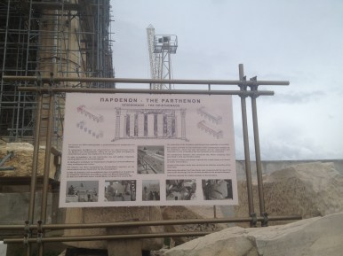 """This sign talked about the """"opisthonaos"""" or """"rear porch"""" of the Parthenon. At the time, it was being restored."""