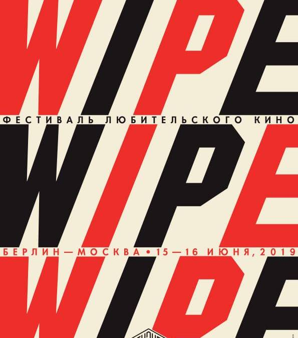 WIPE Festival in Moscow 2019