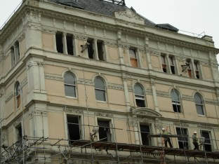 Close up of the current state of the facade