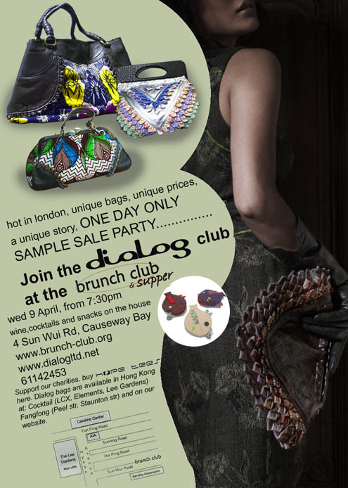 all invited to brunch club & supper for food, drinks & fashion!
