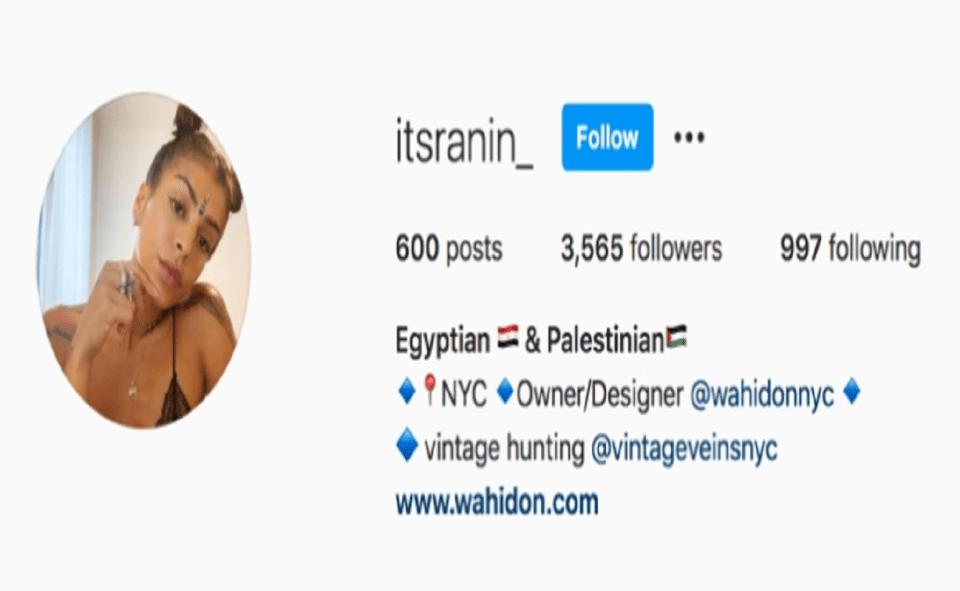 Image Of Ranin Karim Instagram