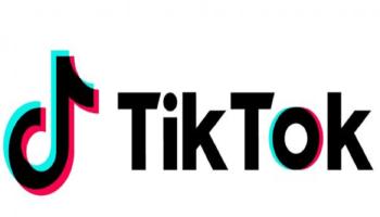 How To Fast Forward TikTok