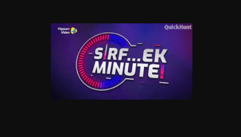Sirf Ek Minute Flipkart