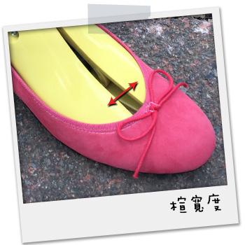 幫磨腳的鞋子下一點魔法–『DIY穿好鞋』 | brunii 簡單穿好鞋