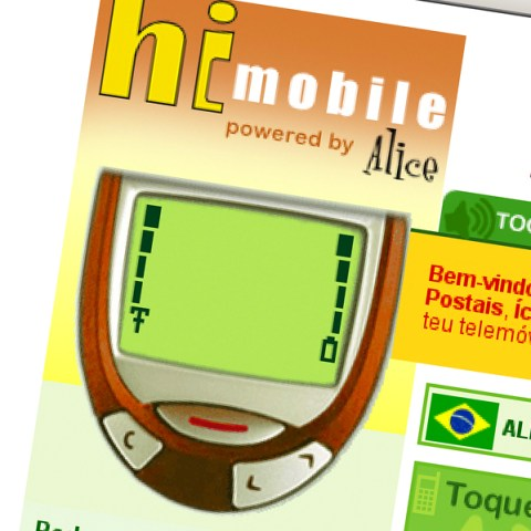 alice-himobile_btn
