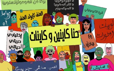 Covid-19 treft Marokkaanse homo's op meer dan één manier (Knack Weekend)