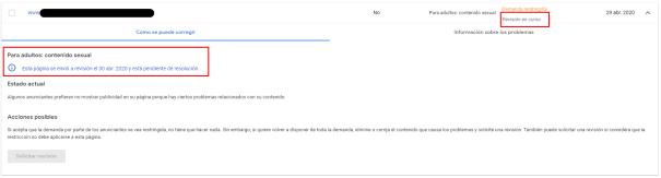 Confirmación de revisión solicitada a Adsense