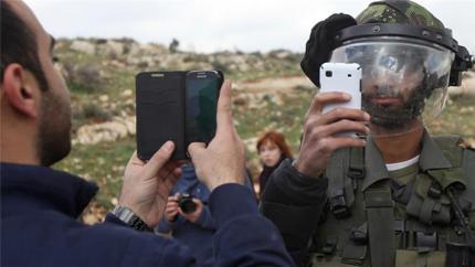 Palestine 3G