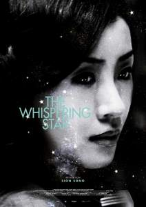the-whispering-star-plakat