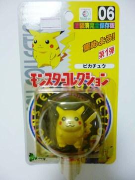 vintage-pikachu-pokemon-2