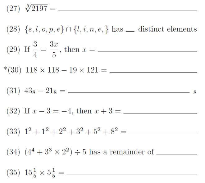 LaTeX Number Sense Test