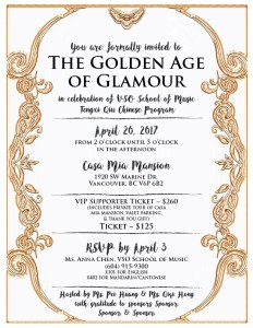 Vancouver Symphony Invitation to The Golden Age of Glamour