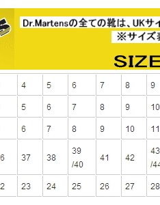 This is  doc martens size chart especially for the confused people out also sizing fail bryologue rh