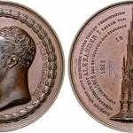 Medal z okazji wmurowania kamienia wegielnego pomnika w Kreuzbergu w1818 r. (awers i rewers)